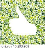 Купить «I like go green icons in hand», иллюстрация № 10293908 (c) PantherMedia / Фотобанк Лори