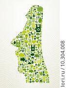 Купить «Chile go green concept illustration », иллюстрация № 10304008 (c) PantherMedia / Фотобанк Лори