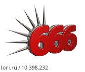 Купить «metal number pointed thorns prickle», иллюстрация № 10398232 (c) PantherMedia / Фотобанк Лори