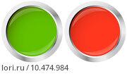 Купить «green red image symbol bright», фото № 10474984, снято 18 февраля 2019 г. (c) PantherMedia / Фотобанк Лори