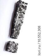 Купить «Typo», фото № 10552308, снято 20 октября 2019 г. (c) PantherMedia / Фотобанк Лори