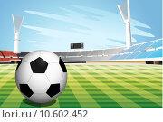 Купить «Soccer stadium», иллюстрация № 10602452 (c) PantherMedia / Фотобанк Лори