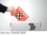 Купить «state choosing choose bavaria election», фото № 10647804, снято 23 марта 2019 г. (c) PantherMedia / Фотобанк Лори