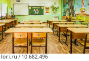Купить «1 сентября, начальная школа 21 века. Современный учебный класс», фото № 10682496, снято 19 августа 2015 г. (c) Сергей Лысенко / Фотобанк Лори