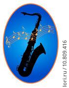 Купить «rock music silhouette instrument measure», иллюстрация № 10809416 (c) PantherMedia / Фотобанк Лори