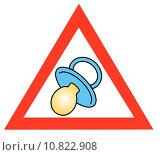 Купить «red sign signal triangle calibrate», иллюстрация № 10822908 (c) PantherMedia / Фотобанк Лори