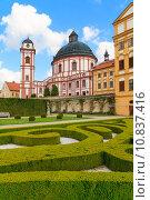 Jaromerice Palace, cathedral and gardens in Southern Moravia, Czech Republic. Стоковое фото, фотограф Robert Zehetmayer / PantherMedia / Фотобанк Лори