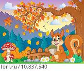 Купить «Autumn thematic image 4», иллюстрация № 10837540 (c) PantherMedia / Фотобанк Лори