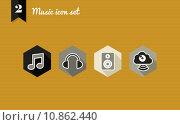 Купить «Music flat icons set.», иллюстрация № 10862440 (c) PantherMedia / Фотобанк Лори