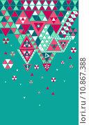 Купить «Trendy geometric elements illustration.», иллюстрация № 10867388 (c) PantherMedia / Фотобанк Лори