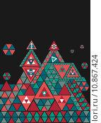 Купить «Abstract geometric figures.», иллюстрация № 10867424 (c) PantherMedia / Фотобанк Лори