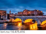 Купить «Riksdag Building and Norrbro Bridge in the Evening, Stockholm, S», фото № 10875816, снято 18 октября 2018 г. (c) PantherMedia / Фотобанк Лори