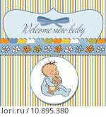 Купить «baby announcement card with little boy», фото № 10895380, снято 23 февраля 2019 г. (c) PantherMedia / Фотобанк Лори