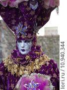 Купить «carnival mask», фото № 10940344, снято 22 июля 2019 г. (c) PantherMedia / Фотобанк Лори