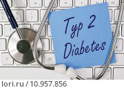 Купить «diet medicine doctor hospital sugar», фото № 10957856, снято 25 марта 2019 г. (c) PantherMedia / Фотобанк Лори