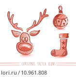 Купить «Merry Christmas sketch style elements set EPS10 file.», иллюстрация № 10961808 (c) PantherMedia / Фотобанк Лори