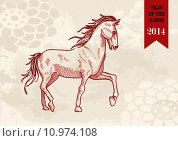 Купить «Chinese new year Horse hand drawn vector file.», иллюстрация № 10974108 (c) PantherMedia / Фотобанк Лори