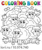 Купить «Coloring book sheep theme 2», иллюстрация № 10974740 (c) PantherMedia / Фотобанк Лори