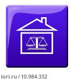 Купить «building house buildings law court», фото № 10984332, снято 20 октября 2018 г. (c) PantherMedia / Фотобанк Лори