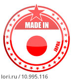 Купить «made in japan seal illustration design», фото № 10995116, снято 23 февраля 2019 г. (c) PantherMedia / Фотобанк Лори