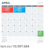 Шаблон дизайна календаря-планировщика на 2016 год с местом для фото и заметок. Апрель. Неделя начинается с понедельника. Стоковая иллюстрация, иллюстратор Михаил Моросин / Фотобанк Лори