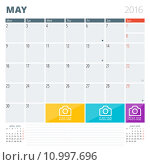 Шаблон дизайна календаря-планировщика на 2016 год с местом для фото и заметок. Май. Неделя начинается с понедельника. Стоковая иллюстрация, иллюстратор Михаил Моросин / Фотобанк Лори