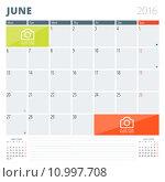 Шаблон дизайна календаря-планировщика на 2016 год с местом для фото и заметок. Июнь. Неделя начинается с понедельника. Стоковая иллюстрация, иллюстратор Михаил Моросин / Фотобанк Лори