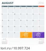 Шаблон дизайна календаря-планировщика на 2016 год с местом для фото и заметок. Август. Неделя начинается с понедельника. Стоковая иллюстрация, иллюстратор Михаил Моросин / Фотобанк Лори