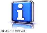 Купить «symbol information data help support», фото № 11010288, снято 21 ноября 2018 г. (c) PantherMedia / Фотобанк Лори