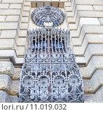 Купить «architecture building buildings dresden architectural», фото № 11019032, снято 20 октября 2018 г. (c) PantherMedia / Фотобанк Лори