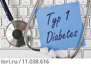 Купить «diet medicine doctor hospital sugar», фото № 11038616, снято 25 марта 2019 г. (c) PantherMedia / Фотобанк Лори