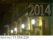 Купить «2014 sign», фото № 11054224, снято 22 февраля 2019 г. (c) PantherMedia / Фотобанк Лори