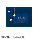 Купить «Vector illustration of hanukkah menorah abstract card», иллюстрация № 11082316 (c) PantherMedia / Фотобанк Лори