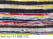 Купить «Fabric colurful detail alternation  pattern», фото № 11088172, снято 19 января 2019 г. (c) PantherMedia / Фотобанк Лори