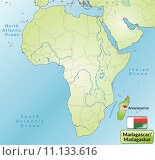 Купить «card africa map atlas of», иллюстрация № 11133616 (c) PantherMedia / Фотобанк Лори