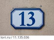 Купить «three dimensional house number thirteen», фото № 11135036, снято 28 марта 2020 г. (c) PantherMedia / Фотобанк Лори