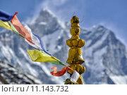 Купить «yellow wind trekking nepal himalayas», фото № 11143732, снято 17 июля 2019 г. (c) PantherMedia / Фотобанк Лори
