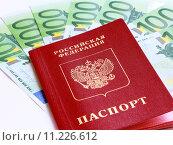 Купить «Заграничный паспорт гражданина Российской Федерации лежит на нескольких купюрах в сто евро», эксклюзивное фото № 11226612, снято 23 августа 2015 г. (c) Артём Крылов / Фотобанк Лори