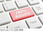 Купить «One hundred percent reliable on keyboard», фото № 11320988, снято 21 ноября 2018 г. (c) PantherMedia / Фотобанк Лори