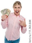 Купить «I am rich. Are you?», фото № 11363644, снято 20 июня 2019 г. (c) PantherMedia / Фотобанк Лори
