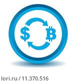 Купить «Dollar-bitcoin exchange icon, blue, 3D», иллюстрация № 11370516 (c) Иван Рябоконь / Фотобанк Лори