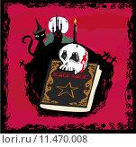 Купить «black magic book abstract vector», иллюстрация № 11470008 (c) PantherMedia / Фотобанк Лори