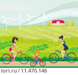 Купить «cycling sunny day family happy», иллюстрация № 11470148 (c) PantherMedia / Фотобанк Лори