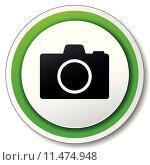 Купить «Vector camera round icon», иллюстрация № 11474948 (c) PantherMedia / Фотобанк Лори