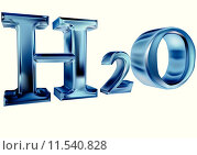 Купить «H2O. Letters isolated on white background. 10 EPS», иллюстрация № 11540828 (c) PantherMedia / Фотобанк Лори