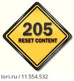 Купить «new successful document build client», иллюстрация № 11554532 (c) PantherMedia / Фотобанк Лори