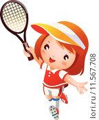 Купить «Girl Playing tennis», иллюстрация № 11567708 (c) PantherMedia / Фотобанк Лори