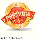 Купить «gold award distinction premium consent», иллюстрация № 11606220 (c) PantherMedia / Фотобанк Лори