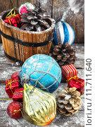 Купить «Новогодние украшения», фото № 11711640, снято 27 августа 2015 г. (c) Николай Лунев / Фотобанк Лори