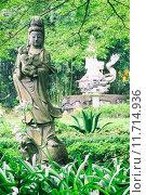Купить «Sculptures of Chinese gods. (Kuan Yin) in the park.», фото № 11714936, снято 19 августа 2018 г. (c) PantherMedia / Фотобанк Лори